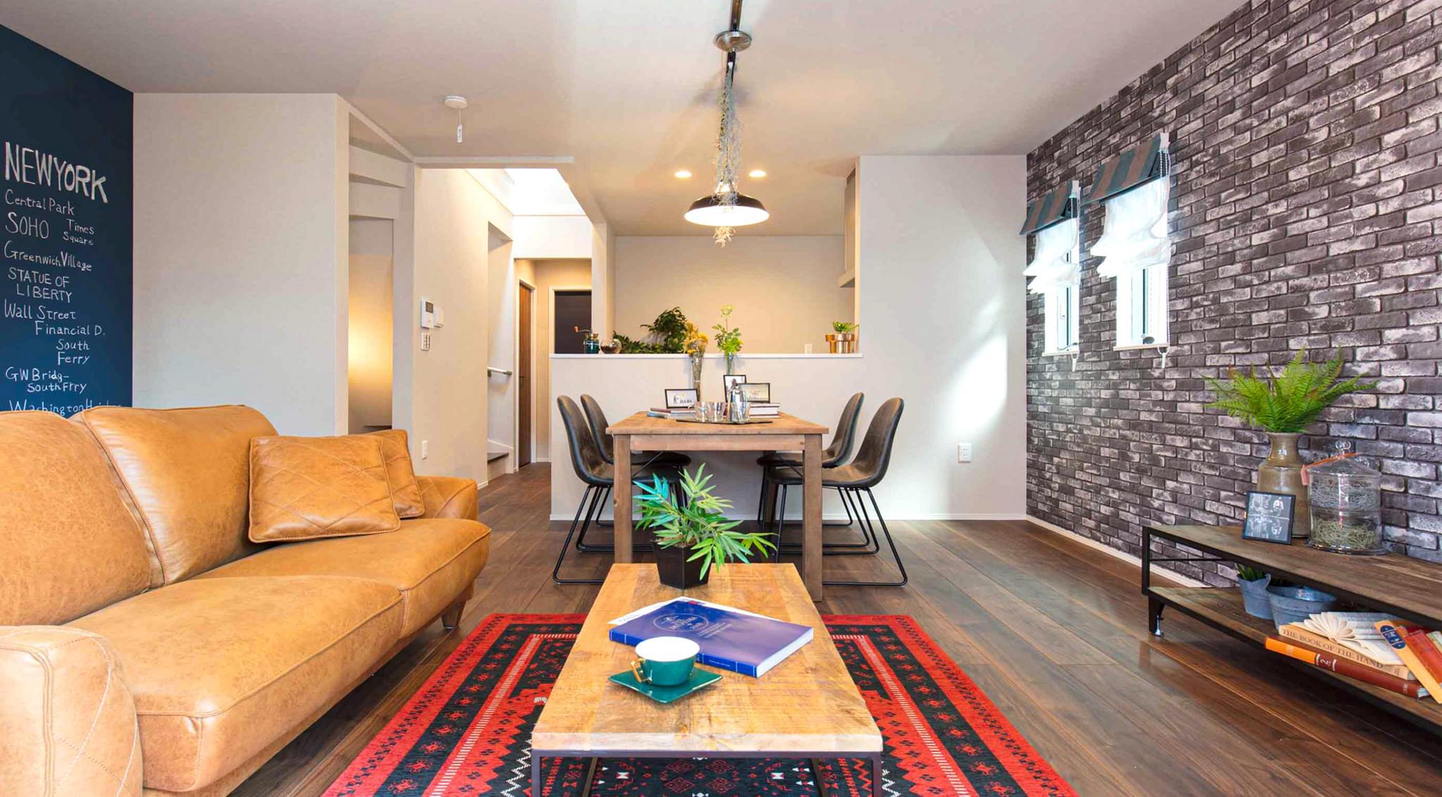ハウセットが提供するデザイン住宅での暮らしのイメージ