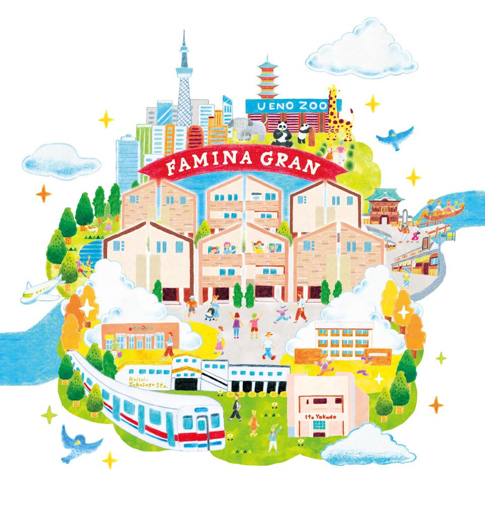 ファミーナグラン高砂 FAMINA GRAN イメージ画像