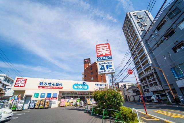ウエルシア墨田八広店(徒歩約3分/約240m)