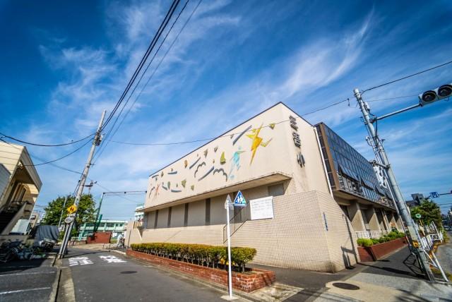 第三吾嬬小学校(徒歩約4分/約290m)