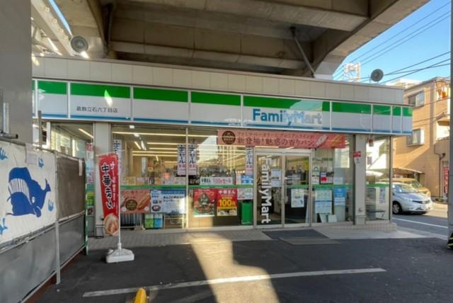 ファミリーマート-葛飾立石六丁目店