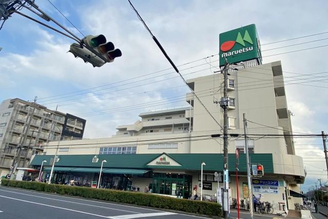 マルエツ浦安店 (徒歩10分 約800m)