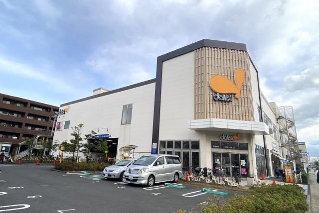 ダイエー浦安駅前店 (徒歩12分 約900m)