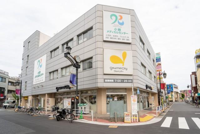 グルメシティ京成小岩店(徒歩6分/約450m)